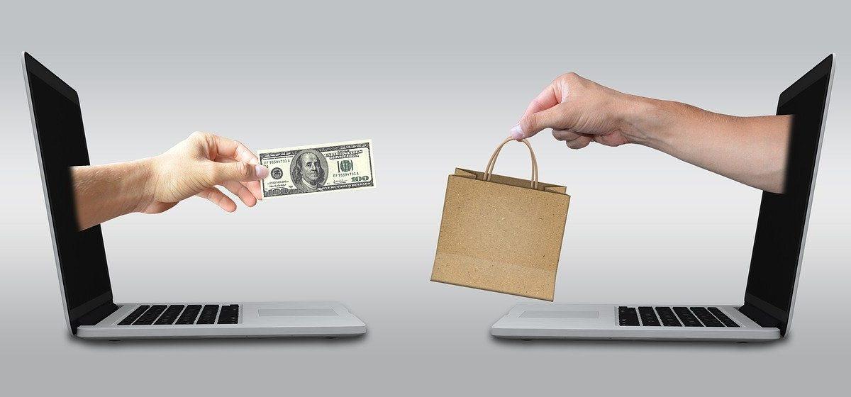 Co opłaca się sprzedawać w Internecie?